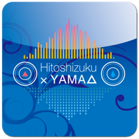 yamashizku07.png